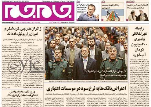 گروه+های+سیاسی+تلگرام