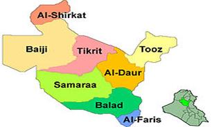 داعش عامل