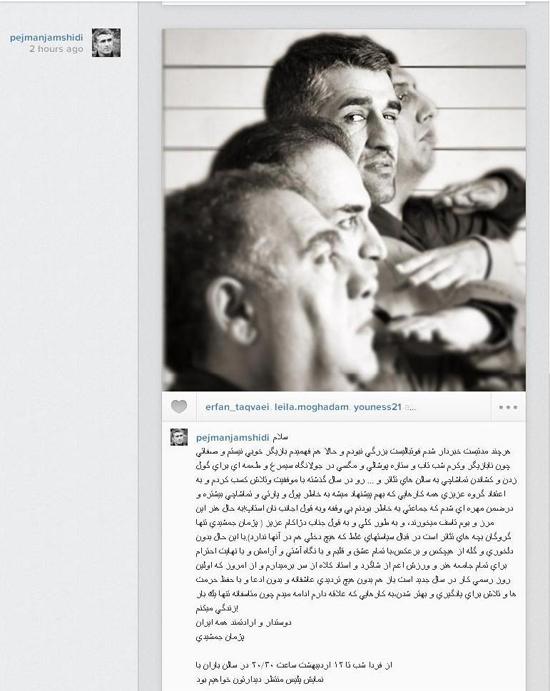 واکنش «پژمان جمشیدی» به منتقدان بازیگریاش