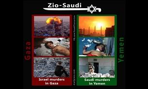 شباهت اسراییل و سعودی ها +ع