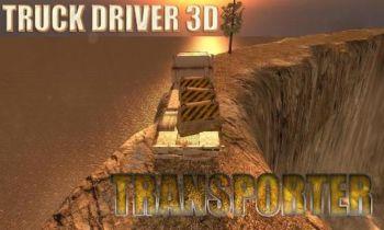 دانلود كنيد: رانندگي با كايون در جاده هاي ناهموار
