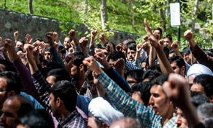 آغاز تجمع مقابل سفارت عربستان