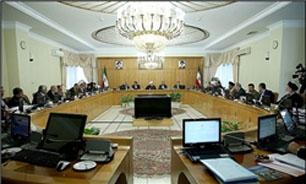 قانون بودجه سال 1394 کل کشور بررسی شد