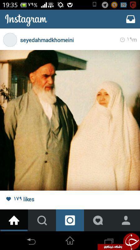 عکس دیده نشده از امام خمینی و همسرش در اینستاگرام