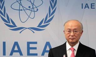 هیات آژانس بینالمللی انرژی اتمی ۲۶ فروردین به تهران سفر میکند