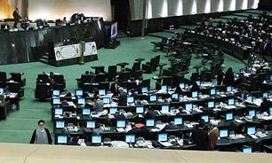تذکر مکرر «باهنر» به نمایندگان به خاطر عدم شرکت آنها در رای گیری صحن علنی