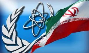 هیاتی از آژانس بین المللی انرژی اتمی وارد تهران شد