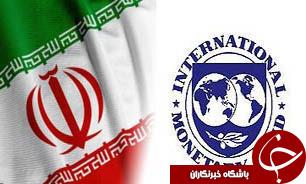 نرخ تورم در سال 2015 به 16.5 درصد میرسد/ افزایش رشد اقتصادی ایران در سال 2016