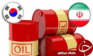 افزایش 107 درصدی واردات نفت کره جنوبی از ایران