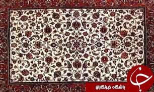 ترکیه شریک اجباری نارنج و ترنج / بازار صادرات فرش ایران کجا به گِل نشست