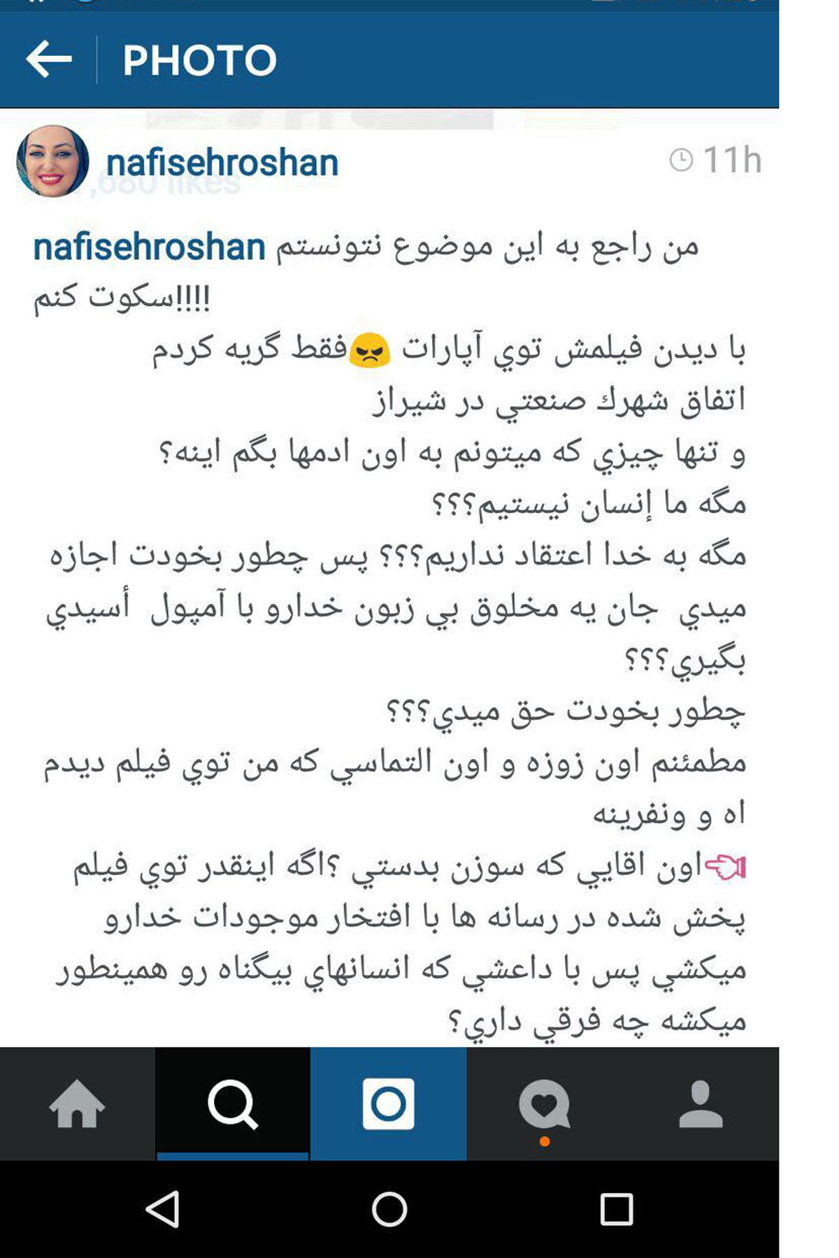 واکنش اینستاگرامی بهرام رادان و نفیسه روشن نسبت به سگ کشی در شیراز