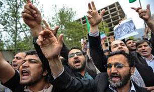 تجمع مقابل سازمان ملل در تهران با صدور بیانیهای پایان یافت