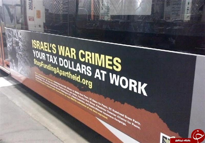 تبلیغات ضد صهیونیستی بر روی اتوبوسهای شهر واشنگتن +تصویر