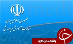 گردهمایی فرهنگیان کاشانی در رسیدگی به مطالباتشان