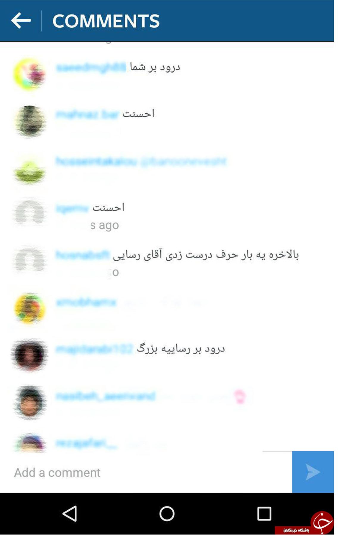 اعتراف جالب نماینده مجلس در صفحه اینستاگرامش