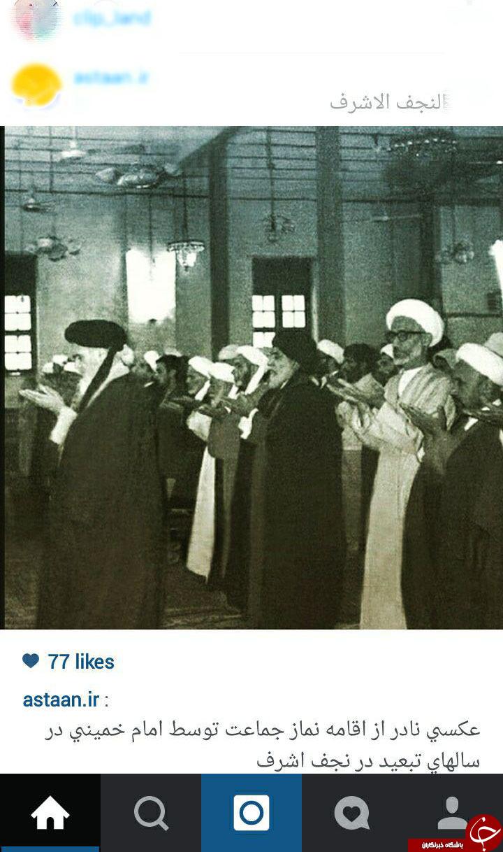 عکسی کمیاب از امام خمینی (ره)