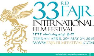 نزدیک به ۱۰۰ خریدار خارجی به بازار فیلم تهران میآیند