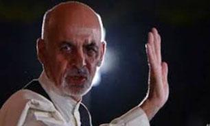 رییس جمهوری افغانستان فردا به تهران میآید