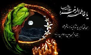 فاطمیه دوم/حاج محمود کریمی/شب دوم