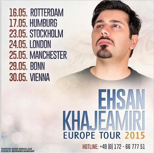برنامهی تور کنسرتهای اروپای «احسان خواجهامیری»