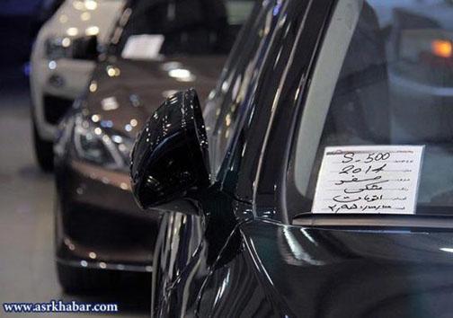 عکس/ بنز ۳میلیاردی در تهران