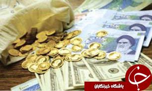 طلای 18 عیار 98 هزار و 990 تومان معامله شد/ سکه طرح قدیم 966هزار تومان/ دلار 3 هزار و 338 تومان