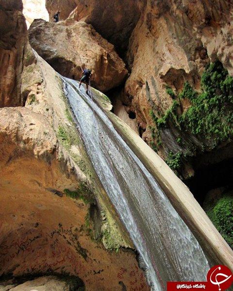 تنگهای رویایی پر از آبشار + تصاویر