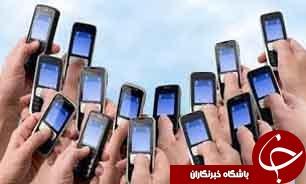 3111790 472 اختلال در ارتباط تلفن همراه مشترکان شرق گلستان