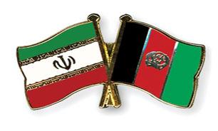 دو سند همکاری بین ایران و افغانستان امضا شد