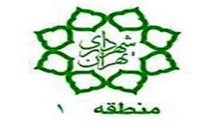 باز خورد بیش از 4 هزار پیام 137 مردمی در سامانه 137 منطقه یک