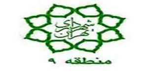 راهاندازی دهکده سلامت در بوستان المهدی (عج)