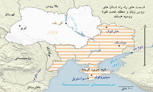انتتقال اجساد 11 اوکراینی از «دونتسک» به «کی یف»