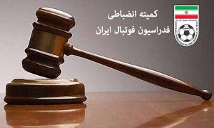 کمیته انضباطی، منصوریان را فرا خواند
