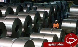تولید فولاد خام کشور 7.4 درصد رشد کرد/ فولاد مبارکه، بزرگترین تولیدکننده