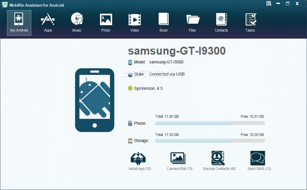 دانلود کنید: با این برنامه میتوانید از محتویات داخل گوشی یک نسخه پشتیان تهیه کنید