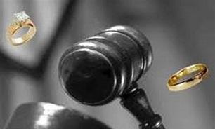 درخواست طلاق از شلخته ترین مرد