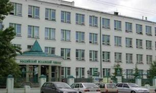 ایتالیا صاحب نخستین دانشگاه اسلامی میشود