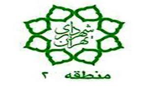 افزایش و ارتقا ایمنی تردد در تقاطعهای شمال غرب تهران