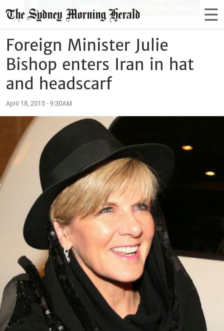 جولی بیشاپ:حاضرم برای دیدار با روحانی باز هم روسری سرکنم+ عکس