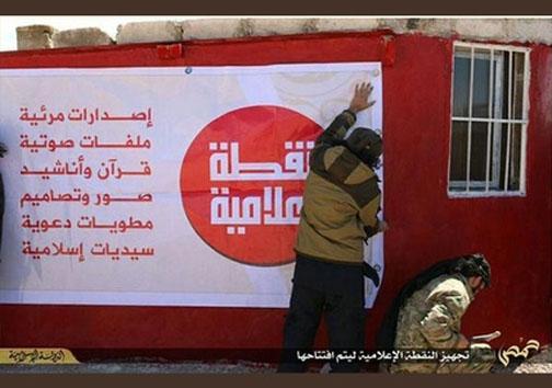 شهرک سینمایی داعش! +عکس