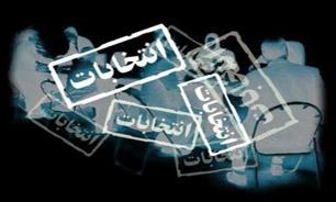 6 عضو ستاد انتخابات کشور تعیین شدند