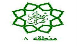 افتتاح دهکده سلامت در بوستان فدک منطقه 8