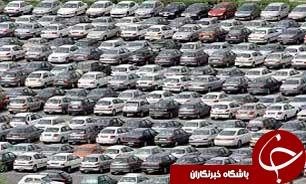 منتظر دریافت آمار و ارقام از سوی بانک مرکزی و شرکت بازرسی هستیم/ افزایش قیمت خودرو در دستور کار