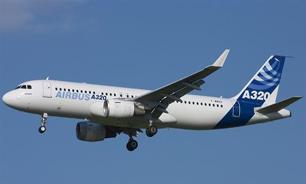 هواپیمایی با 148 سرنشین در جنوب فرانسه سقوط کرد