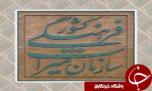 امکان اسکان و پذیرش بیش از81 هزار مسافر در استان گلستان