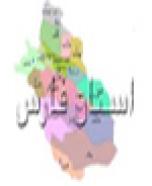 گشت و گذار بر بام استان فارس