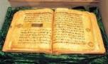 ارامش معنوی در جوار قرآنهای تاریخی استان
