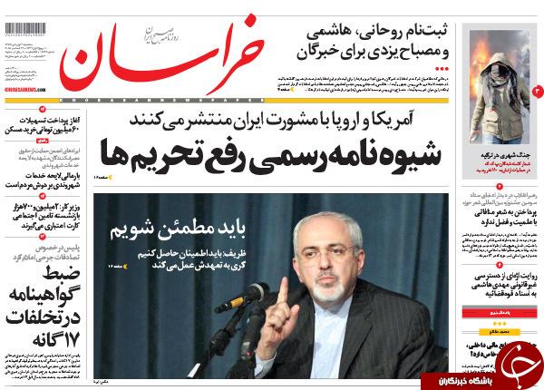 دفاع شرمآور مدعیان اصلاحات از اقدام شرمآور ضد ایرانی آمریکا