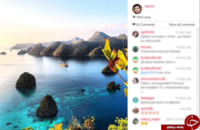 مالک تلگرام با پول های کاربران ایرانی خود چه می کند؟ به همراه عکس