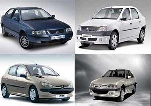 قیمت انواع خودروهای داخلی + جدول